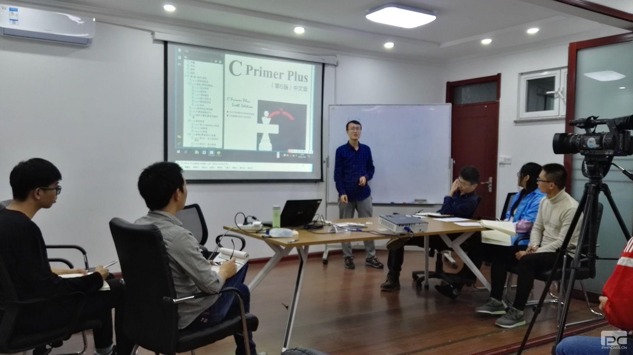 企业培训之C语言基础培训1